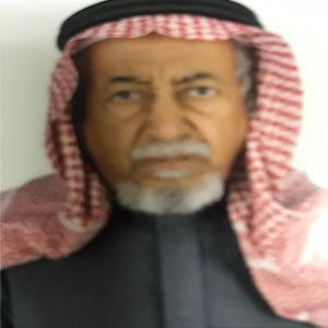 ا.د سعيد بن محمد باسماعيل