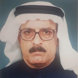 ا.د عبد الكريم بن عبدالله الغامدي